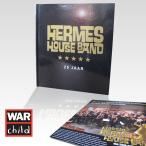 Hermes House Band 25 Jaar